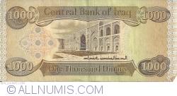 Image #2 of 1000 Dinars 2013 (AH 1434) (١٤٣٤ - ٢٠١٣)