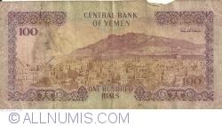 Imaginea #2 a 100 Rials ND(1993) - semnătură Muhammad Ahmad Gunaid