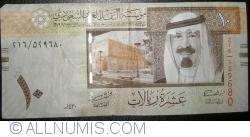 Image #1 of 10 Riyals 2009 (AH 1430 - ١٤٣٠)