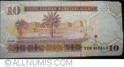 Image #2 of 10 Riyals 2009 (AH 1430 - ١٤٣٠)
