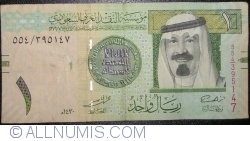 Image #1 of 1 Riyal 2009 (AH 1430 - ١٤٣٠)