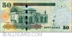 Image #2 of 50 Riyals 2007 (AH 1428 - ١٤٢٨)