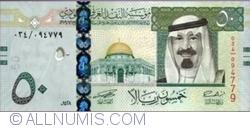 Image #1 of 50 Riyals 2007 (AH 1428 - ١٤٢٨)