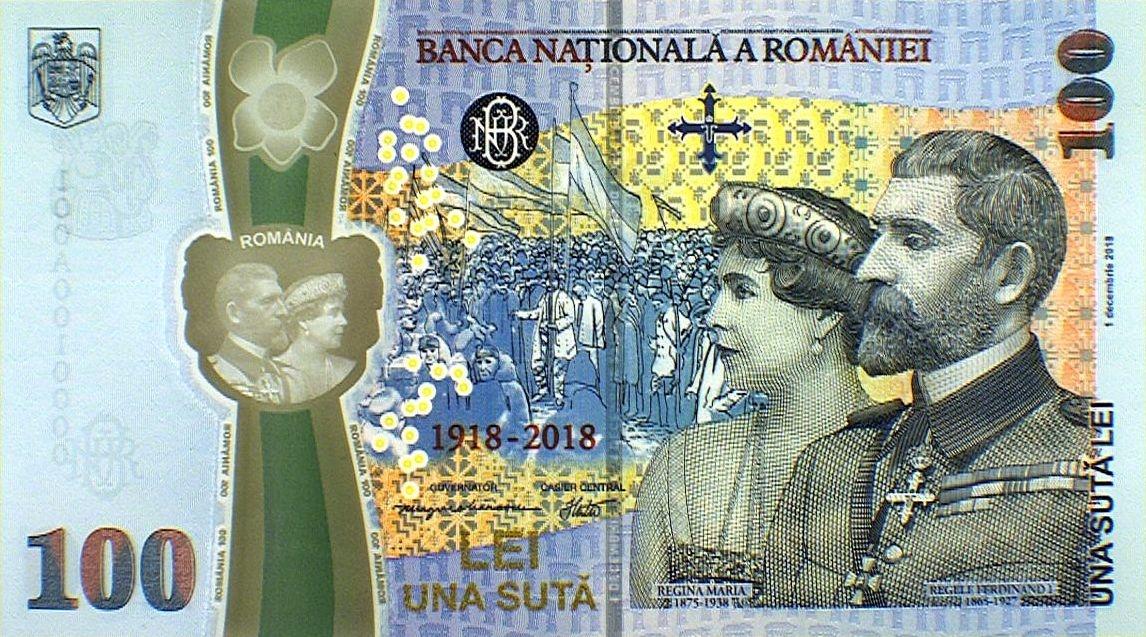 Trade Union Representative >> 100 Lei 2018 (1. XII.), 2018 Commemorative Issue - Romania - Banknote - 11890