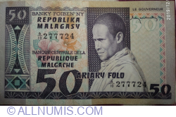 Image #1 of 50 Francs = 10 Ariary ND (1974)