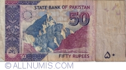Image #2 of 50 Rupees 2010