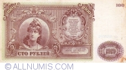Image #1 of 100 Rubles 1919
