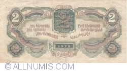 Imaginea #2 a 2 Chervontsa 1928 - prefixul seriei tip Aa