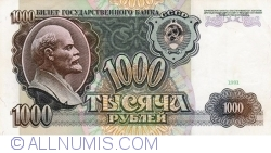Image #1 of 1000 Rubles 1991