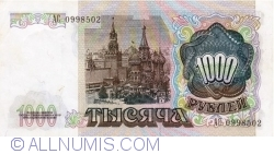 Image #2 of 1000 Rubles 1991