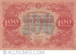 100 Ruble 1922 - semnătură casier (КАССИР) Dyukov