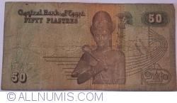 Image #2 of 50 Piastres 1999 (14. VII.)