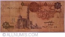 Image #1 of 1 Pound 1983 (20. I.)