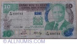 10 Shillings 1988 (1. VIII.)