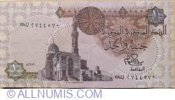 1 Pound 1981 ( 26. VII.)