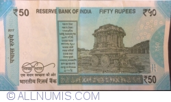 Image #2 of 50 Rupees 2017 - R