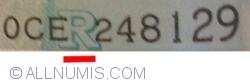 50 Rupees 2017 - R