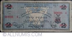 Imaginea #1 a 2 Pesos 1941