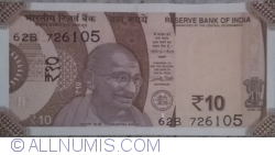 Image #1 of 10 Rupees 2017 - R