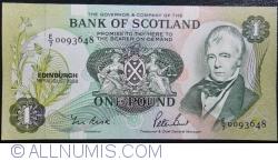 Imaginea #1 a 1 Pound 1988 (19. VIII.)