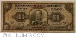 Imaginea #1 a 100 Sucres 1980 (24. V.) - Serie VP