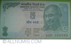 Image #1 of 5 Rupees 2010