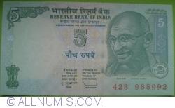 Imaginea #1 a 5 Rupees 2010