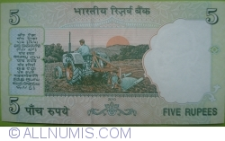 Image #2 of 5 Rupees 2010