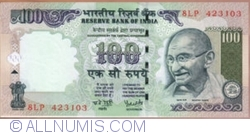 Image #1 of 100 Rupees ND (1996)