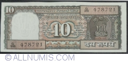 Image #1 of 10 Rupees ND