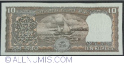 Image #2 of 10 Rupees ND