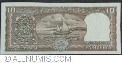 Imaginea #2 a 10 Rupees ND