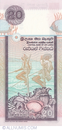 20 Rupees 2001 (12. XII.)