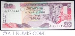 20 Rupees 2006 (3. VII.)