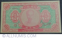 Image #1 of 1 000 000 - Hell Bank Note (Ho Chi Minh)