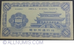 Image #2 of 1 000 000 - Hell Bank Note (Ho Chi Minh)