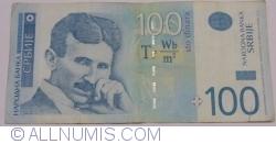 Image #1 of 100 Dinara 2012