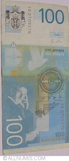 Image #2 of 100 Dinara 2012