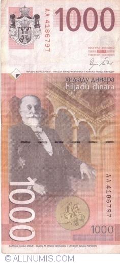 Image #2 of 1000 Dinara 2011