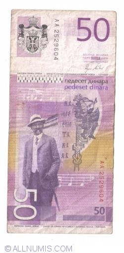 Image #2 of 50 Dinara 2011
