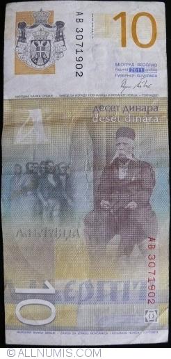 Image #2 of 10 Dinara 2011