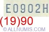100 Coroane (19)90