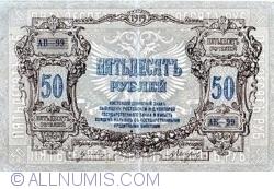 Imaginea #1 a 50 Ruble 1919