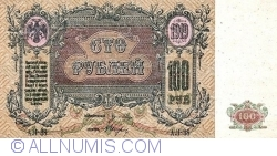100 Rubles 1919