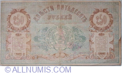 Imaginea #2 a 250 Ruble 1919