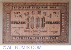 Imaginea #1 a 1000 Ruble 1920