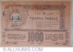 Imaginea #2 a 1000 Ruble 1920