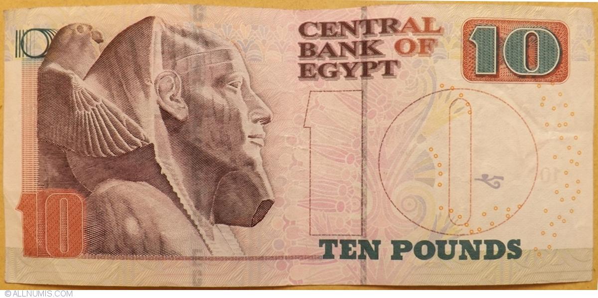 P-64 NEW 2016-2017 UNC Egypt 10 Pounds