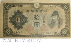 Image #1 of 10 Yen ND (1943)