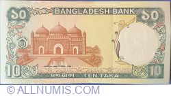 10 Taka ND (1997) - signature Lutfor Rahman Sarker
